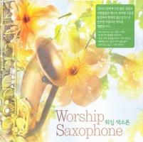 Worship Saxophone워십 색소폰(2CD)