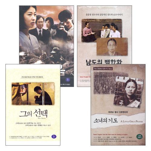권순도 감독 영화 세트(전4종)