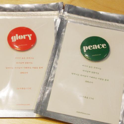 glory&peace CARD (카드+뱃지)