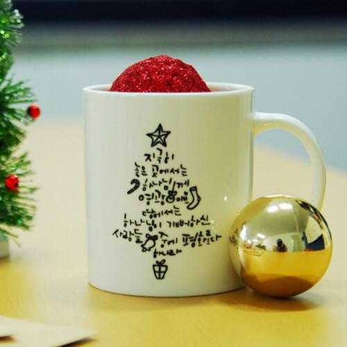 1AM 캘리그라피 크리스마스 머그컵 - 1. 영광 & 평화