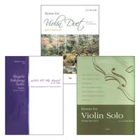 바이올린 찬양곡집 세트(전3권)