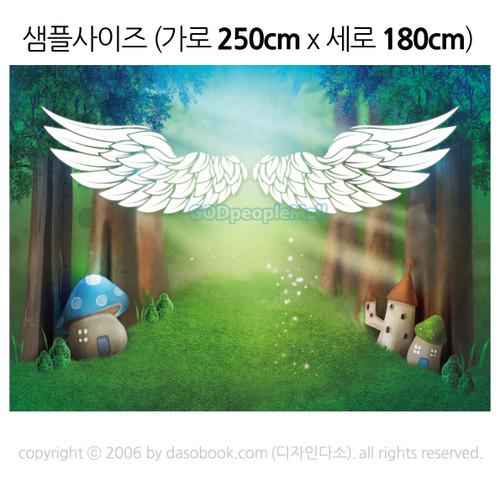 천사날개포토존현수막014 ( 250 x 180 )