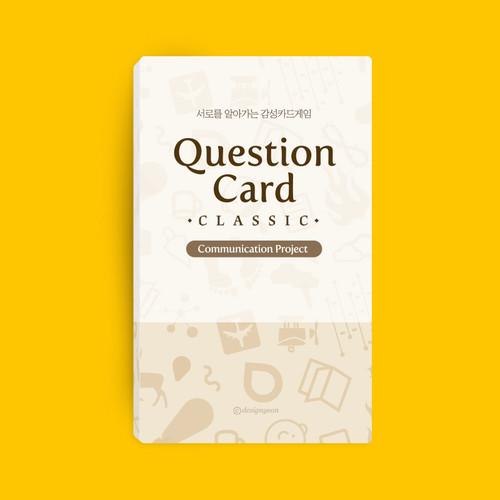 [퀘스천카드 클래식] 서로를 알아가는 감성카드 게임