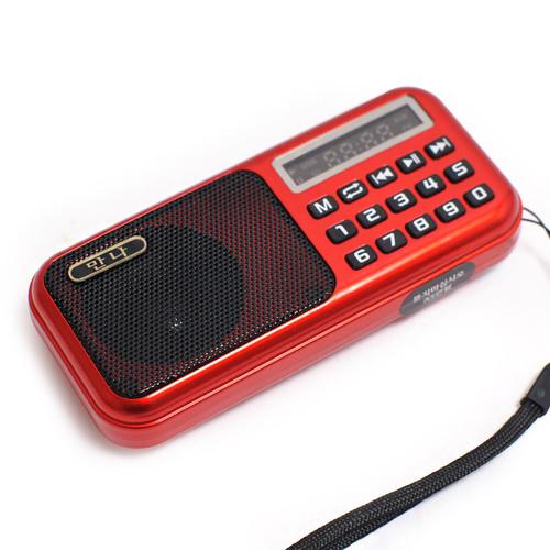 만나 전자성경 (빨강색)