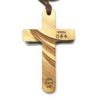 이름 각인형 십자가_복음의 영광