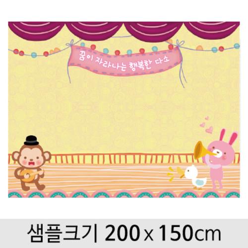 무대배경현수막-061 ( 200 x 150 )
