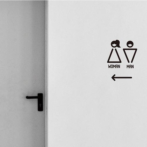 KG-23 화장실 안내 알림 스티커 모던심플