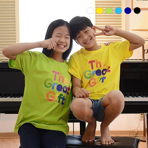 2020 교회단체티 위대한선물 무지개 아동 7078