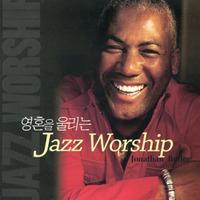 영혼을 울리는 JAZZ Worship (CD)
