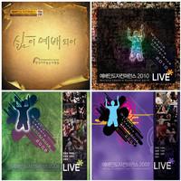 예배인도자 컨퍼런스 LIVE 음반세트 (8CD 3DVD)