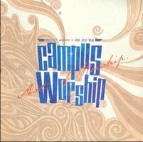 캠퍼스워십 프로젝트 - Art of Worship (CD)