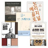 C.S 루이스의 생애,믿음,사상 연구 및 안내 관련 도서 세트 (전6권)