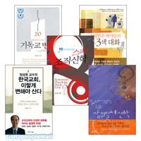 정성욱 교수 저서 세트(전5권)