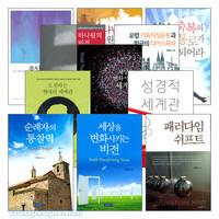 최용준 교수 저서 세트(전6권)