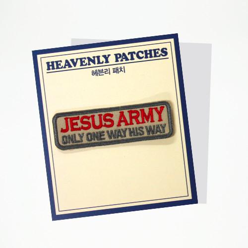 패치_Jesus Army(小)