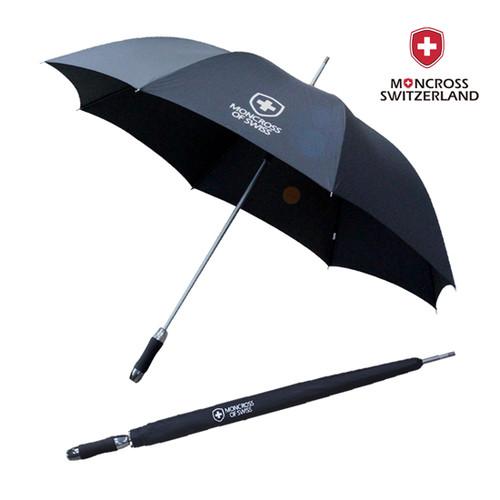 몽크로스 70 올화이버 경량 우산