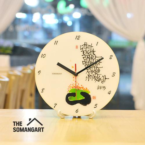 [소망아트] 디아섹말씀벽시계 - 너희가 환란을 당하나