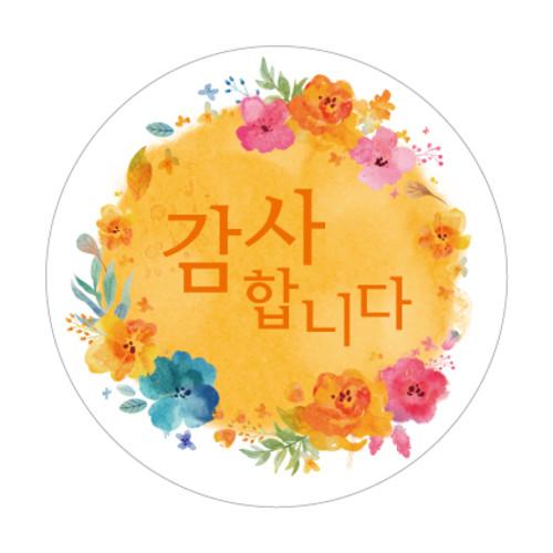 감사스티커-023 ( 수량_1000장 )