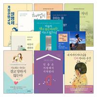 2018년 출간(개정)된 자녀양육 관련도서 세트(전12권)