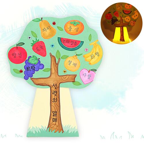 [만들기패키지] 성령의 열매 조명등