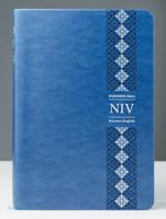 두란노 개정 NIV 영한성경 중 단본(색인/최고급신소재/무지퍼/네이비)