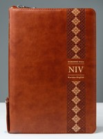 두란노 개정 NIV 영한성경 중 합본(색인/최고급신소재/지퍼/브라운)