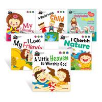 Holy-Eng LOVE 세트 (동화책 5권 가이드북 1권) - 홀리베베 사랑 영어버전 (세이펜 활용가능/별매)