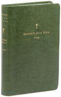 이스트워드 성경전서 소 단본 (색인/PU소재/무지퍼/카키/NKR62ETHU)