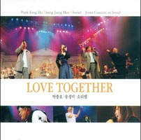 2001 BIG 3 Live Album - Love Together (CD)