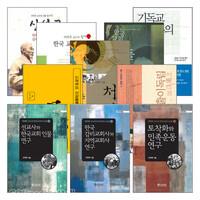 이덕주 교수 저서 세트(전6권)