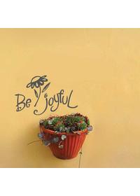미니레터링 - Be joyful(기뻐하라)