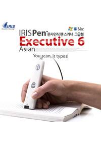 [벨기에/I.R.I.S] IRISPen(아이리스펜) Executive 6 Asian (고급형)OCR 문자인식 펜스캐너