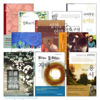 김남준 목사 2004~2005년 출간(개정)도서 세트(전11권)