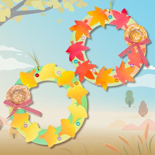 [만들기패키지] 가을 밀짚모자리스(5개이상구매가능)