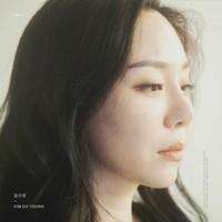 김다영 정규 1집  PART.1 집으로 (CD)