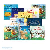[4~7세]미니 책장을 위한 믿음의서재 세트 1