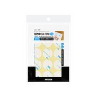 0055 - 양면테이프 원형 반투명 26mm 테이프 테잎