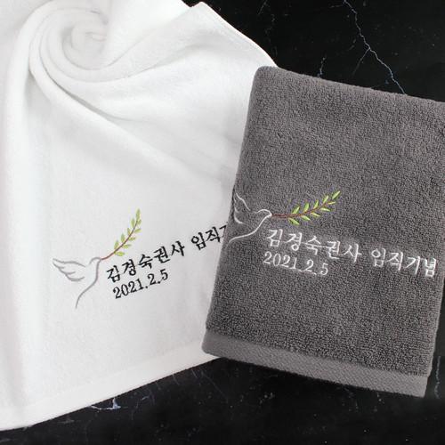 [어메니티타올] 솔리드 교회행사 임직 안수 기념수건
