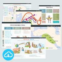 성경 인포그래픽 구약 관련 세트 1 (전20종) by 규장굿즈 / 이메일발송(파일)