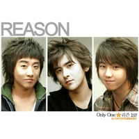 Reason 1집 - Only One (CD)
