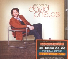 The best of David Phelps (CD)