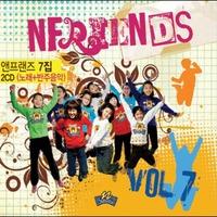 앤프랜즈 7집 (CD)