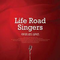 라이프 로드 싱어즈 1집 - 은혜 아니면 (CD)