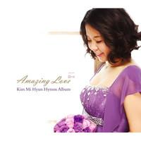 김미현 - Amazing Love (CD)