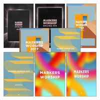 마커스 2016~2017 CD 악보 세트 (2CD 2권)