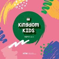 킹덤키즈 1집 - 헤븐리터치 어린이 찬양 (CD)