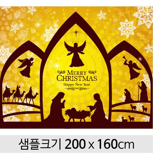 크리스마스현수막(성탄절)-572  ( 200 x 160 )