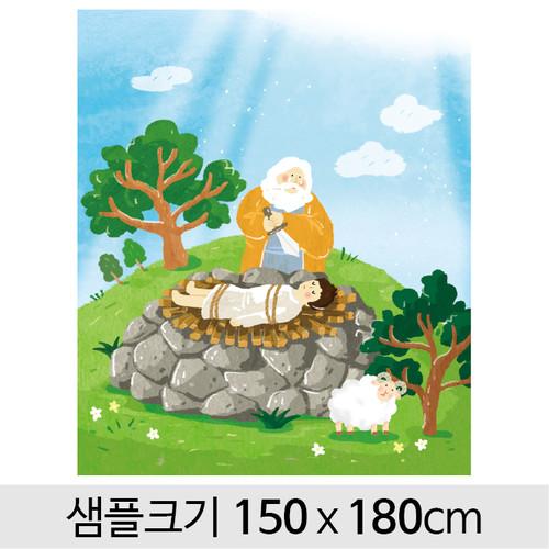 교회현수막(아브라함과이삭)-092 ( 150 x 180 )