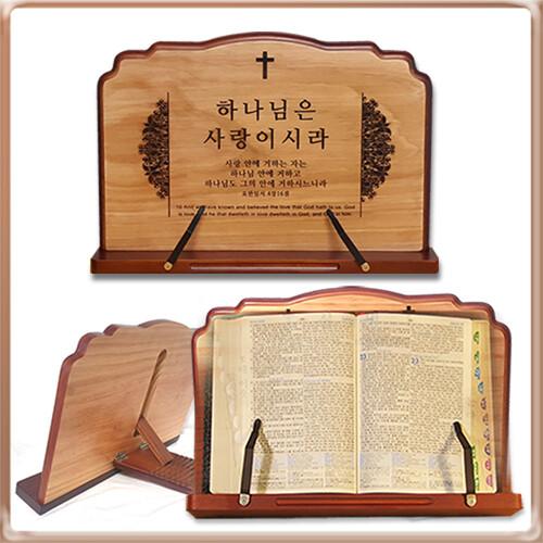 Day1 천연원목 독서대 디럭스 [- 46cm X 31cm 대형독서대-]