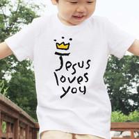 1AM Jesus love you 티셔츠[50벌이상 구매가능)